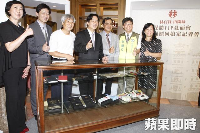 Donate Original Cabinet of Hayashi Department Store